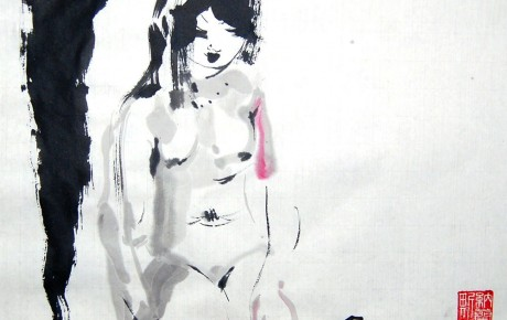 a13,35x40,ink,paper,stamp,2010,China,ArtProjects,Ink,Sold