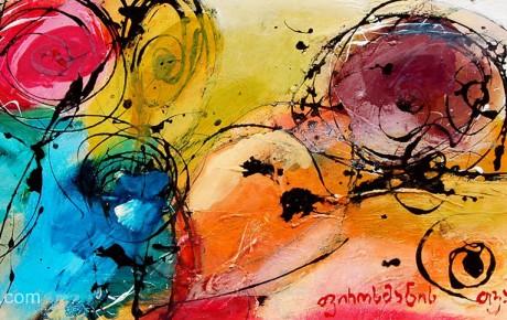 eyes-of-pirosmani,40x80,oil,canvas,2007,Georgia,AP