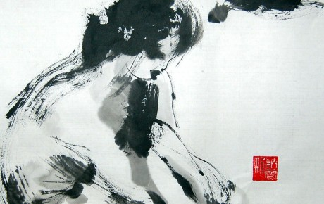 a12,35x40,ink,paper,stamp,2010,China,ArtProjects,Ink,Sold