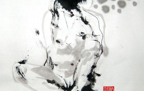 a14,35x40,ink,paper,stamp,2010,China,ArtProjects,Ink,Sold