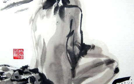a5,35x40,ink,paper,stamp,2010,China,ArtProjects,Ink,Sold