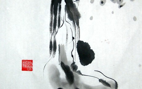 a9,35x40,ink,paper,stamp,2010,China,ArtProjects,Ink,Sold